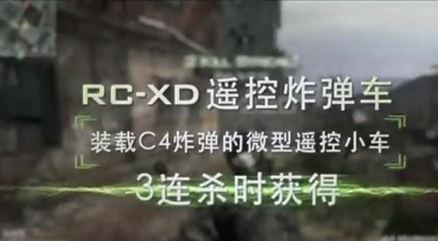 BOの要素も!『Call of Duty: Online』正式リリース、9分にも及ぶ公式トレイラー公開