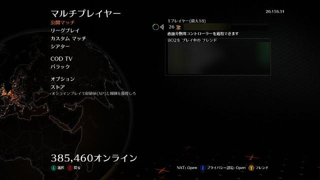 [BO2] 『Black Ops 2』日本語字幕版スクリーンショット24枚。今回の翻訳の出来は?