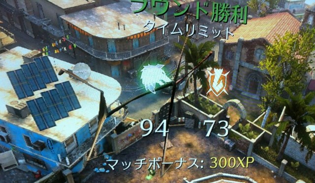 CoD:BO2:残ってる多数のバグまとめ。プレステ16、無限弾、使徒襲来など