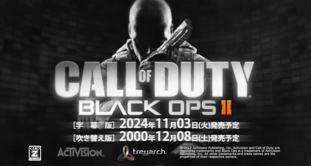 [BO2]『Call of Duty:Black Ops 2』 吹き替えトレーラー第2弾公開
