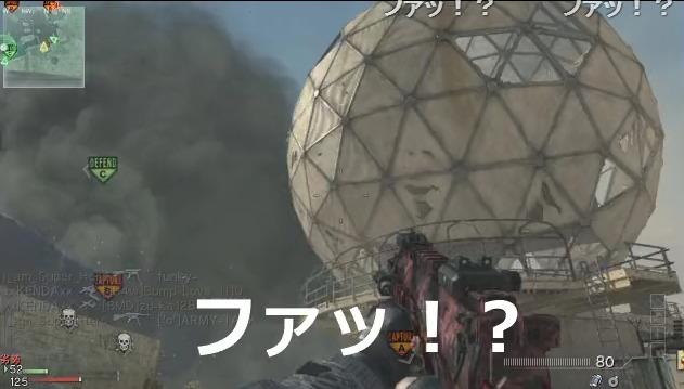 [MW3] チート:PS3版『CoD:Modern Warfare 3』でMW2の悪夢再び(日本語)