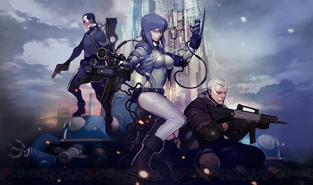 GHOST in the SHELL S.A.C. ONLINE(仮)