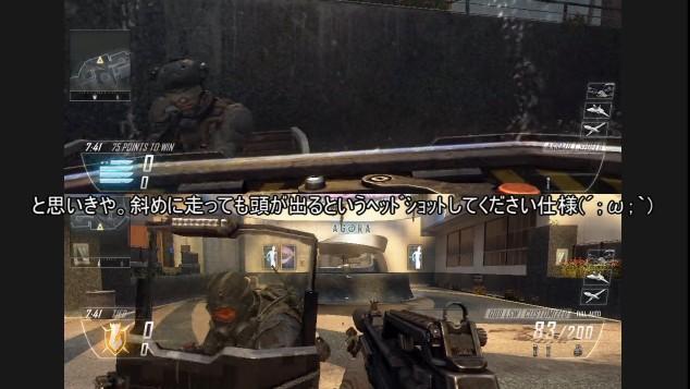 [BO2] さよなら盾キャン:『Black Ops 2』シールド検証動画で、盾同士はダメージが通るなど様々な要素が判明