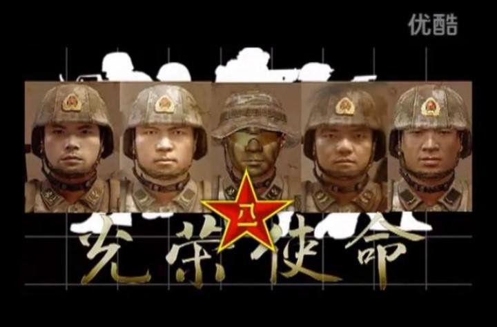 中国人民解放軍、マルチ搭載のオリジナルFPS『光栄使命』をリリース