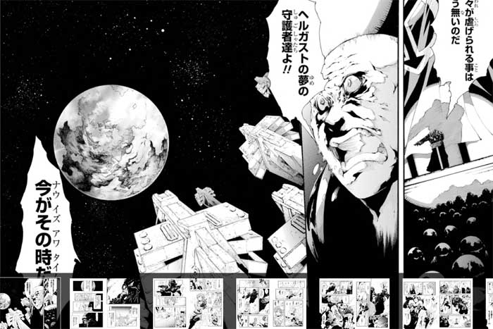 SCEが『キルゾーン』のコミックを全ページ無料公開中