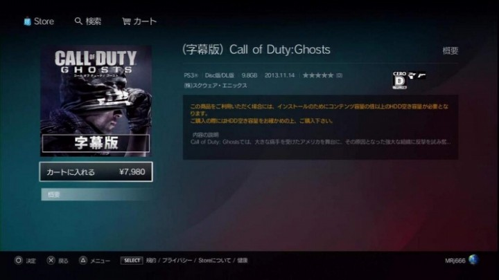 CoD: ゴースト:国内Steamにて日本語版販売開始。お値段なんと$79.99