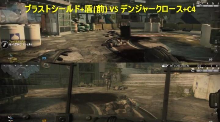 """CoD: ゴースト:""""盾C4""""の凶悪さが分かる動画と性能検証動画"""