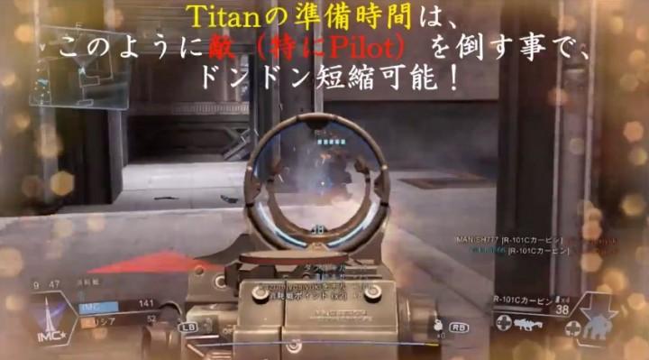 タイタンフォール:完全初心者向け。説明書代わりの解説動画