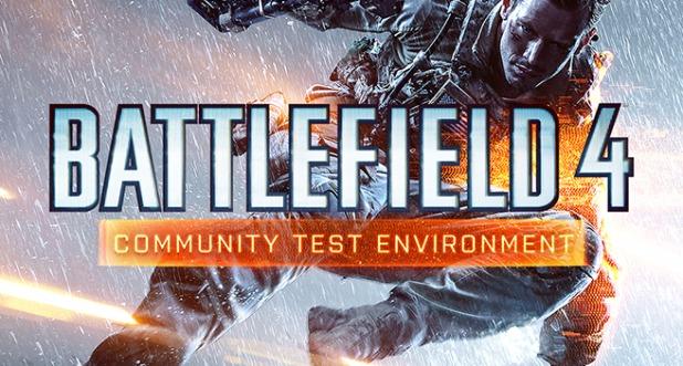 Battlefield 4:コミュニティーテスト環境(CTE)の規約が変更、プレイ動画解禁!