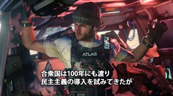 CoD:AW:日本語字幕付き公式 REVEAL トレイラー