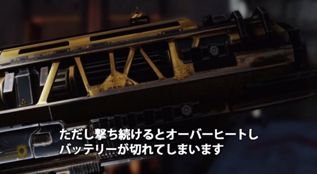 CoDAW:日本版の初回特典、リロード不要のエナジーウェポン「Advanced Arsenal」を発表 (3)
