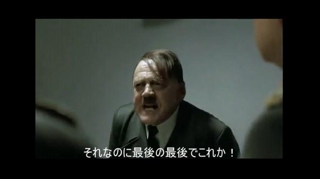 CoD:ゴースト:総統閣下がクランウォーにお怒りのようです