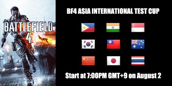 BF4:BFアジア史上初の国際戦テストカップ、バイシムくん率いる日本チームが見事優勝!
