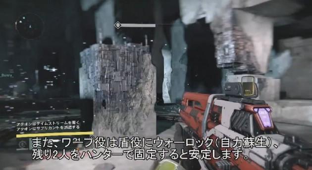 Destiny:レイド「ガラスの間」完全攻略動画(日本語)
