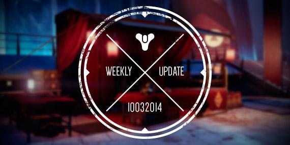 Destiny:新情報まとめ。新パッチ間もなくリリース、レイドのマッチ、プラベ実装へなど
