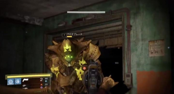 Destiny:地球にクロタブレードが出現、暗黒武器「クロタの剣」使用可能に