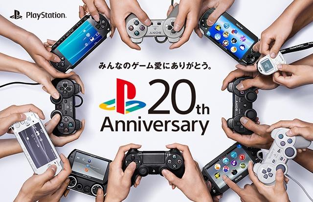 本日PS20周年!感動の特別映像とPlayStation歴代人気ソフトランキング