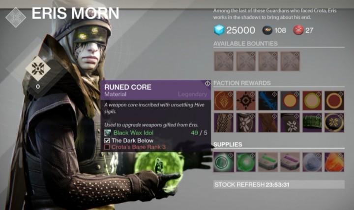 Destiny:「地下の暗黒」先取り画像。シェーダー、装備、レイドなど