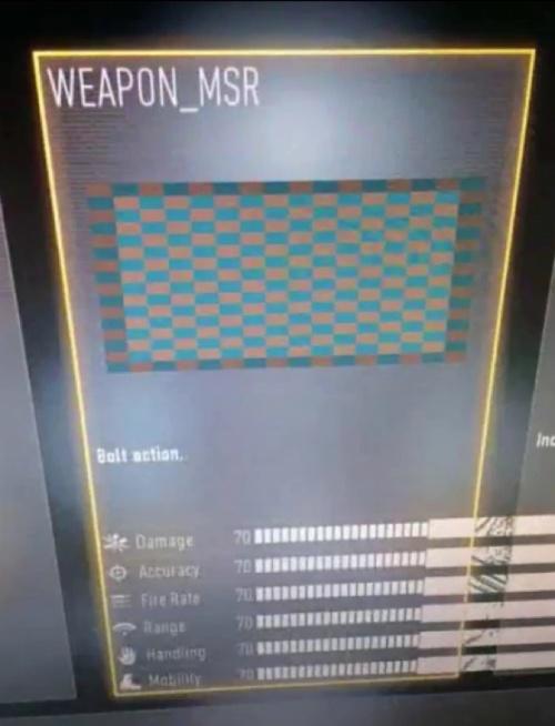 MSR - Bolt Action Sniper Rifle