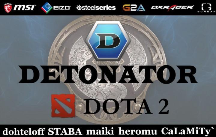 """日本のFPSプロゲームチーム""""DeToNator""""が『Dota 2』に参戦、賞金総額13億円"""