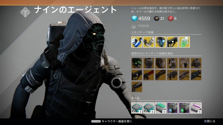 HARDLIGHT『Destiny(デスティニー)』リーク.jpg (4)_eaa