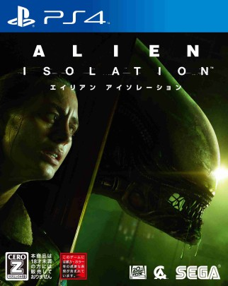 Alien-Isolation-sub1_compression