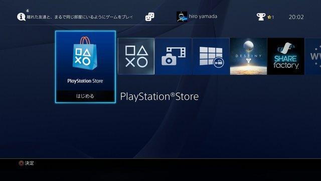 PS4:システムソフトウェア2.50が公式発表、サスペンド&レジューム機能やトロフィー削除など