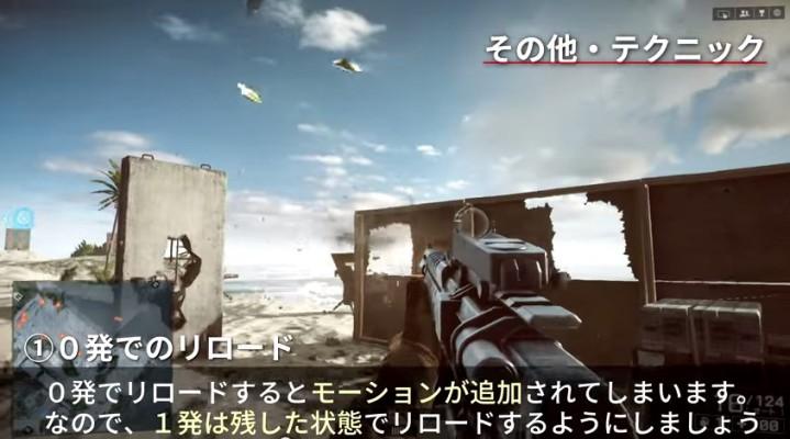 【初~中級者向け】『バトルフィールド』シリーズ 突撃兵講座
