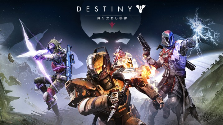 Destiny:装備によるレベル制限システムを撤廃、戦闘だけで最大レベル到達可能に