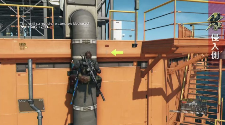 gamescom 2015 | MGSV:TPP:オセロットによる、分かりやすい「マザーベース」&「FOB ONLINE」解説映像(日本語)