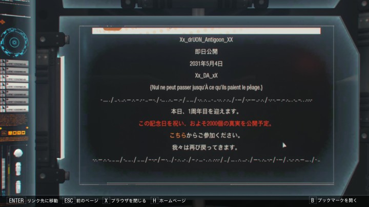Call of Duty Black Ops 3 11.10.2015 - 00.37.45.07_02397