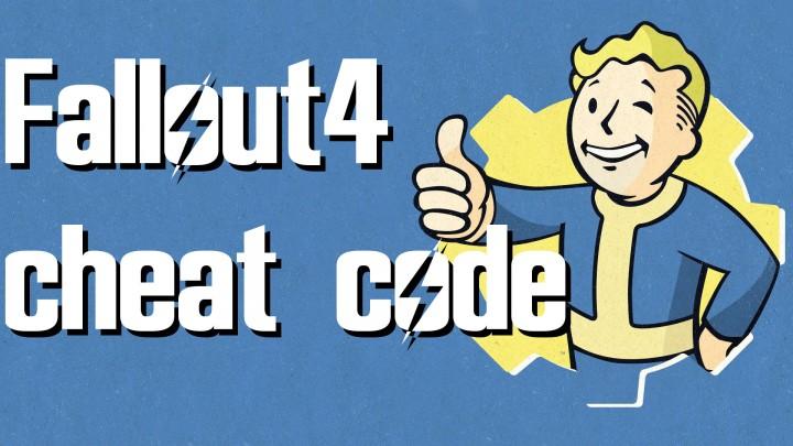 Fallout 4:何でもありのチートが適用できるチートコマンド(PC版)
