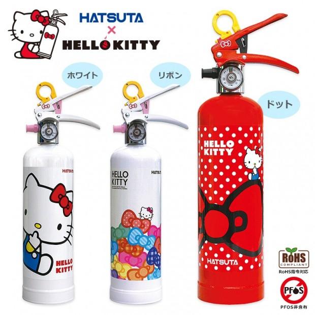 hk-extinguisher-620x620