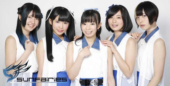 日本初のe-sportsアイドル『Sun Fairies』、デビュー曲「Ugly tHe WorLd」公開