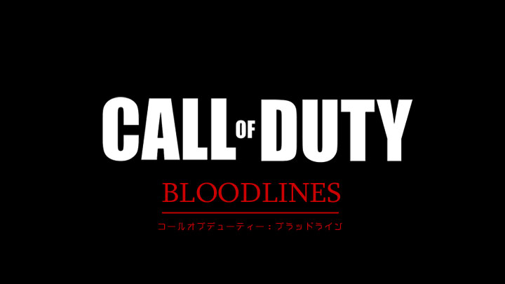 噂:新作CoDは『Call of Duty: Bloodlines(ブラッドライン)』? 新作Destinyは『Beyond Destiny』か