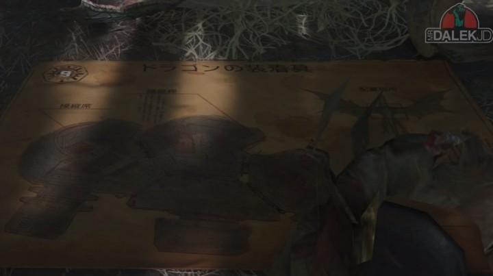 「ドラゴンの装着具」。右には「操縦席」と書かれている