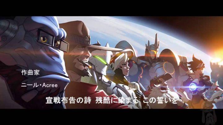 オーバーウォッチ:ファン制作の高品質なアニメ風オープニングが登場、海外ファンは絶賛