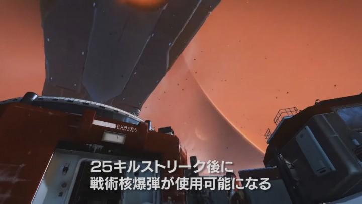 CoD:IW:日本語版マルチトレーラーと公式解説動画、MWRの完全版トレーラーまとめ
