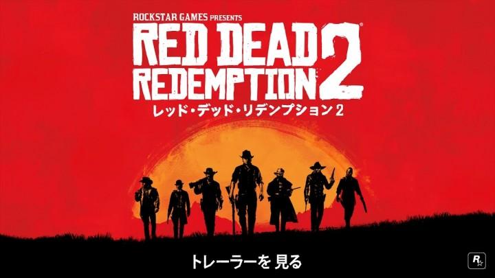噂:『Red Dead Redemption 2』の発売日は2017年9月26日? 小売店からリーク