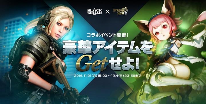 無料FPS『BLACK SQUAD』、本物のシルバーインゴット1kgが6名に当たる謎キャンペーン(時価X万円)