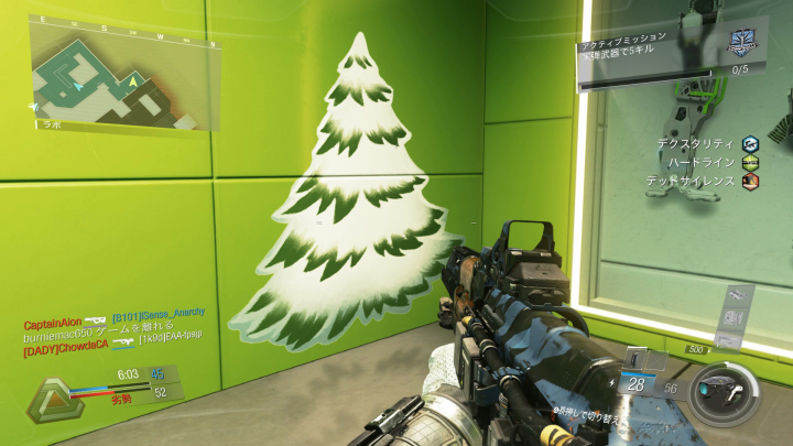 codiw クリスマス