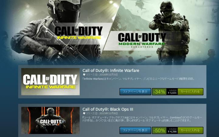 Steam:初代『CoD』から最新作『CoD:IW』まで全Call of Dutyタイトルが最大50%OFF