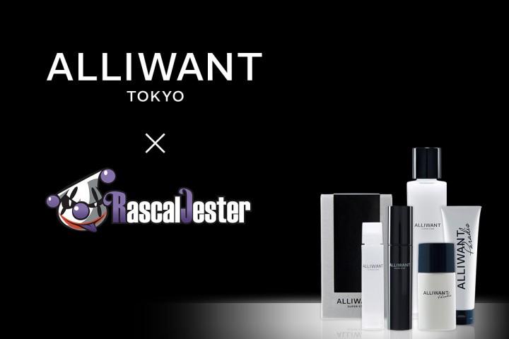 日本初: eスポーツチームRascal Jesterが「男性化粧品ブランド」と契約締結