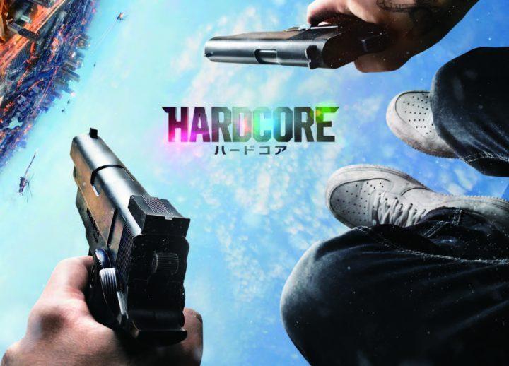 話題の完全FPS映画「ハードコア」、4月2日全国ロードショー