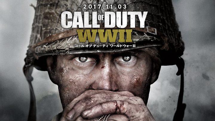 CoD:WWII:日本版『コール オブ デューティ ワールドウォーII』正式発表、予約受付開始
