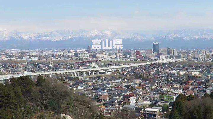 富山県eスポーツ協会、地酒とeスポーツを楽しめる「Toyama Gamers Day 2017 春」を4月29-30日にオールナイト開催