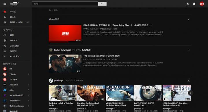 ウェブ版YouTubeが大幅アップデート、よりシンプルになりダークモードも搭載