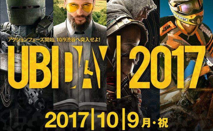 UBIDAY2017 詳細:『レインボーシックス シージ』チビフィギュアの販売や新たな試遊タイトルが決定