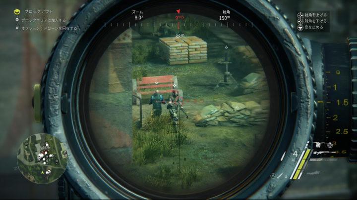 『スナイパー ゴーストウォーリアー3』: 開発者が「攻略法」を語るトレーラー公開、リアル過ぎるスナイプ方法の詳細(日本語吹替え)