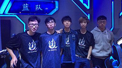 uL Gaming